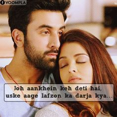 Ae Dil Hai Mushkil Dialogues and Quotes - Voompla My Life Quotes, Love Quotes For Him, Sad Quotes, Relationship Quotes, Best Movie Dialogues, Romantic Dialogues, Hindi Words, Hindi Quotes, Quotations