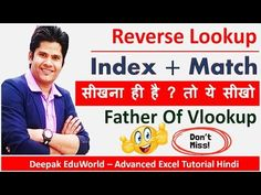 Index + Match Function in Excel - Father of Vlookup    Best Ever Explanation in Hindi - YouTube