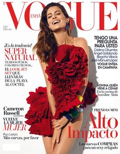 #CameronRussell for #VOGUE ESPAÑA - June 2015 #FASHIONmagazines