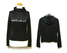 """Black """"Cyberdog"""" text hoody. Text is in Japanese."""