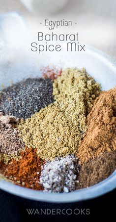 2 Minute Baharat Middle Eastern Spice Mix Recipe - An aromatic concoction of 7 spices that are easy to find in your pantry. Ground and blend the spices for your meats and extra tasty dinners. Vegetarian & Vegan. | wandercooks.com via @wandercooks
