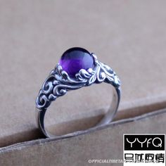 925 Sterling Silver Jewelry Hand-carved Inlay Amethyst Retro Ring-02