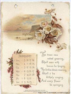 1895 год.Календарь с цитатами из произведений Роберта Бернса.