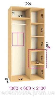 Wardrobe Room, Wardrobe Design Bedroom, Diy Wardrobe, Girl Bedroom Designs, Living Room Partition Design, Room Partition Designs, Home Decor Bedroom, Diy Home Decor, Diy Storage Cabinets