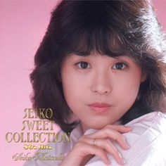 SEIKO SWEET COLLECTION 80's Hits vol.1