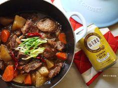 Honey beer braised hot pot pork slices stew 蜂蜜啤酒燉滷梅花肉