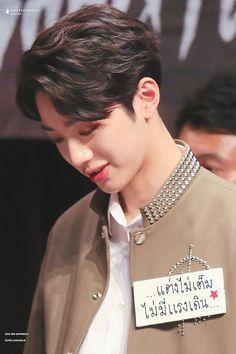 Handsome Faces, Handsome Boys, Jaehwan Wanna One, Guan Lin, Lai Guanlin, Ong Seongwoo, Kim Jaehwan, Ha Sungwoon, My Forever