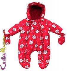 Ubranka Babluno to marka odzieży dziecięcej przeznaczona dla niemowląt, wśród których znajdują się kombinezony, kurteczki, pajacyki i komplety - http://markoweubranka.pl/pl/producer/BABALUNO-BABY/80/1/full