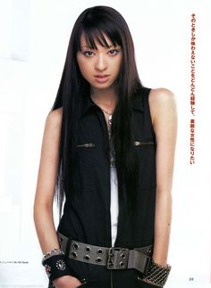 Chiaki  Kuriyama is an actress from Japan. She has appeared in many Japanese TV dramas and films.  her roles have included Azumi 2, Death or love, Battle royale 1, and Kill Bill as the Japanese school girl body guard to O'Ren Ishi, played by Lucy Lui