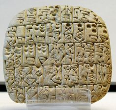 Sumer - Une tablette juridique: contrat de vente d'un champ et d'une maison - Shuruppak, vers 2600 avant notre ère - Musée du Louvre.