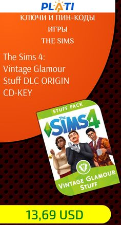 The Sims 4: Vintage Glamour Stuff DLC ORIGIN CD-KEY Ключи и пин-коды Игры The Sims
