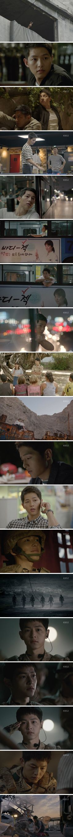 Descendants of the Sun (태양의 후예) Korean - Drama - Episode 6 - Picture @ HanCinema :: The Korean Movie and Drama Database