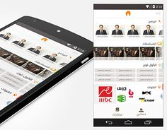 """Check out new work on my @Behance portfolio: """"Mobile App (Mobinile & MBC)"""" http://on.be.net/1K6UMq0"""