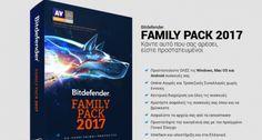 Διαγωνισμός PCsteps.gr με δώρο 10 ετήσιες άδειες Bitdefender Family Pack