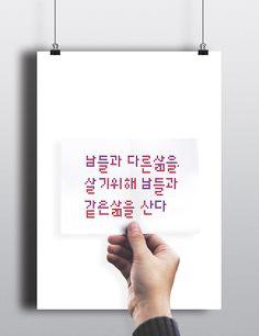 #3 #dot_pixel #font