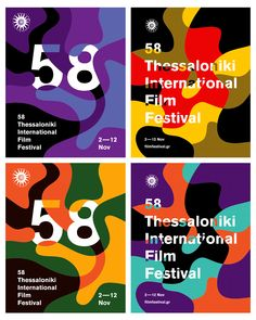 The participation of Oxhouse Design Studio for the poster of the 58th Thessaloniki International Film Festival.