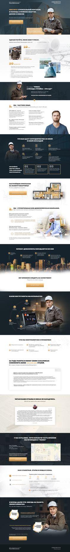 Building control on Behance Ui Ux Design, Homepage Design, Flat Design, Landing Page Builder, Landing Page Design, Website Design Inspiration, Ui Inspiration, Design Ideas, Landing Page Examples