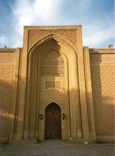 Abbassid Castle, Baghdad, Iraq - this photograph shows the detailed tilework on the front portal of the Abbassid Castle in Baghdad.