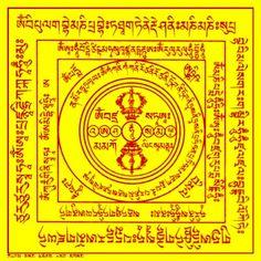 Tagdrol Amulet (very important to everyone) Tibetan Symbols, Buddhist Symbols, Spiritual Symbols, Tibetan Mandala, Tibetan Art, Tibetan Buddhism, Tibetan Tattoo, Vajrayana Buddhism, Hindu Mantras