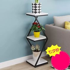 Online Shop Flower Storage Rack Holder Garden Rack Stand Plant Shelves Beautiful nice pergola for living room Balcony shelf Iron Furniture, Steel Furniture, Classic Furniture, Home Decor Furniture, Industrial Furniture, Diy Home Decor, Furniture Design, Cheap Furniture, Furniture Websites
