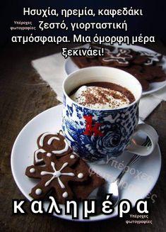 European-style Hot Chocolate {Katie at the Kitchen Door} & chocolate cookies Café Chocolate, Hot Chocolate Recipes, Chocolate Cookies, Baking Chocolate, Chocolate Biscuits, Dessert Drinks, Yummy Drinks, Dessert Recipes, Prague