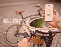 "Check out new work on my @Behance portfolio: ""[아카데미 정글] 모바일 앱 디자인 포트폴리오 : Faraday"" http://on.be.net/1LTk9QM"