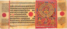 Jain Manuscript Painting - Mahavira attains Enlightenment (Kevala Jnana) and a Samosarana (Divine preaching assembly). Folio 60 from Kalpasutra series, loose leaf manuscript, Patan, Gujarat. c. 1472 See comments for more.