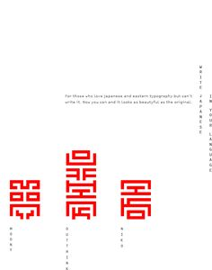 Nihon Typeface: an ornamental japonism type family that bridges Western and Eastern typography