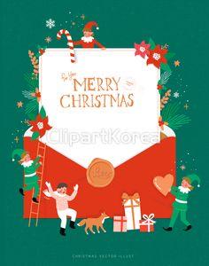 일러스트 - 클립아트코리아 :: 통로이미지(주) Christmas Post, Christmas Icons, Christmas Graphics, Christmas Design, Christmas Bells, Merry Christmas, Christmas Illustration, Illustrations And Posters, Christmas Printables