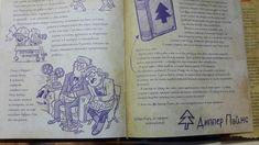 Never Be Alone, Bullet Journal