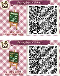 Animal Crossing: New Leaf menu.