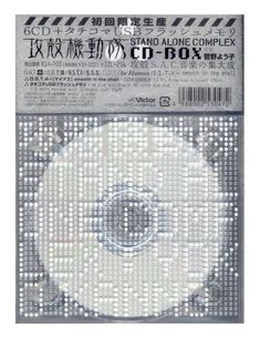 "searchsystem: ""Yoko Kanno / Ghost In The Shell: Stand Alone Complex / CD Box / 2007 "" Cd Design, Album Cover Design, Cd Packaging, Packaging Design, Clothing Packaging, Complex Art, Ghost In The Shell, Creative Advertising, Graphic Design Posters"