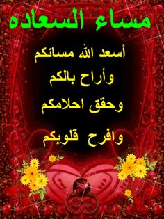 Allahoma Amin Ya Rab el3alamin