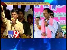 Chandrababu Vs. KCR over Cash for Votes