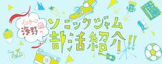 bukastu_banner