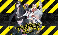 Well I just started and finished watching Blood Lad on Hulu with my dad this month. I had heard the anime title before but never looked into it. It is amazing~! There were unfortunately only 10 episodes so far but i look forward to the rest.