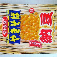 ペヤングやきそばプラス納豆 #food