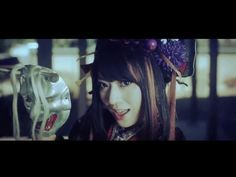 Wagakki Band is a rock entertainment band that combines Shigin, Japanese traditional instruments and rock music.  I love this!