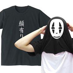 面白 雑貨 変身 Tシャツ【黒】【顔有り】パーティー ハロウィン 仮装 (M)/I6/