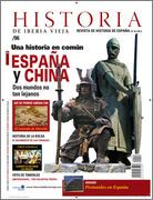 http://kioskowarez.oo.gd/pelicula/4353/historia-de-iberia-vieja-n-96-junio-2013-una-historia-en-comun-espana-y-china-pdf-ipad-espanol-hq.html