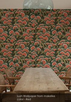 Lush Wallpaper from makelike - patternsnap loves... Audrey Hepburn in vintage Valentino