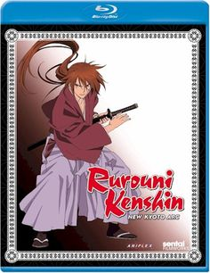 Anime Castle - Rurouni Kenshin - New Kyoto Arc Blu-ray...This is the amazing OVA about the Batousai hunting another Batousai!