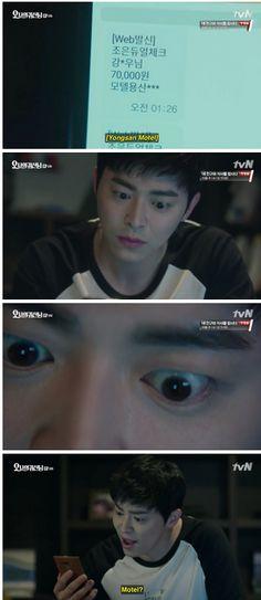 That face! LOL Oh My Ghostess #Korean #drama