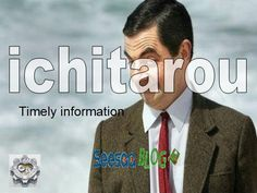 Ichitarou おもしろ画像でTiMEリーな情報ゲット seesaaブログ教えタイム!!
