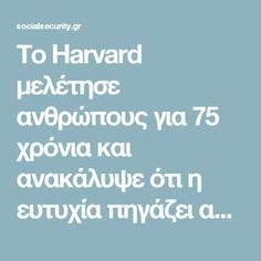 Greek Words, Harvard, Psychology, Health, Quotes, Greek Sayings, Psicologia, Quotations, Health Care