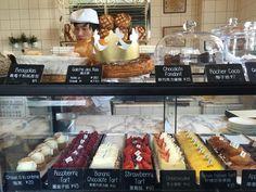 << Farine Bakery Shop >> Một trong những tiệm bánh Pháp ngon nhất Thượng Hải 25-40RMB/piece. ///// Add: No.378 Wu Kang Road (French Concession)