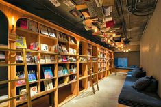 Top 12 cool and unusual hotels in Tokyo | Travel Blog