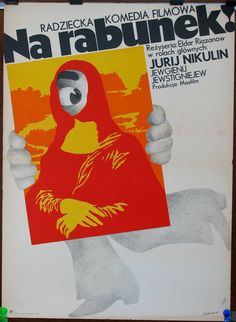 The poster for the Russian Soviet Union film 1971 by artwardrobe