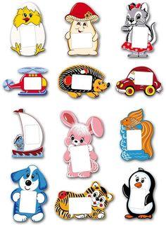 značky Name Tag For School, School Name Labels, School Frame, Owl Classroom, Classroom Design, Classroom Decor, Kindergarten Activities, Preschool Crafts, Activities For Kids