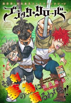 Black Clover manga 90   Cover Page full Color.